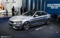 BMW M4 Coupe Concept, εσύ είσαι;